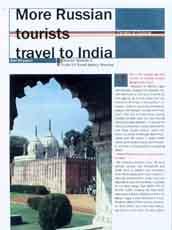Индия-Тур. О нас. Фото